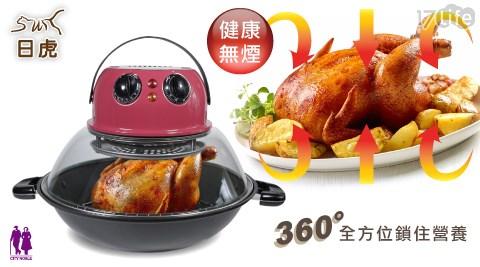平均每台最低只要2,299元起(含運)即可購得【日虎】烘烤料理爐1台/2台,保固一年。