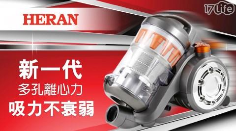 禾聯-2in1直立手持吸塵器HVC-19E1R