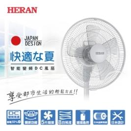 禾聯-14吋DC節能變頻電風扇(HDF-14M1S)