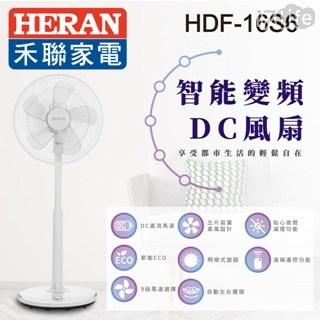 ■頂級黑晶面板 ■機體不鏽鋼製作 ■加熱雙重控制(溫度/功率) ■1350W高效加熱 ■安全散熱系統