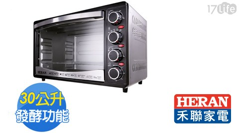 烤箱/四旋鈕/電烤箱/禾聯