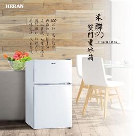 禾聯 100L一級節能雙門小冰箱