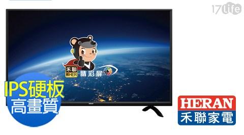 液晶電視/電視/50吋電視