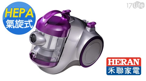 禾聯-輕巧型氣旋式吸塵器(MDB-398)