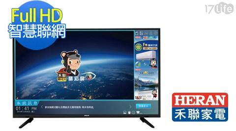 液晶電視/TV/LED/智慧聯網