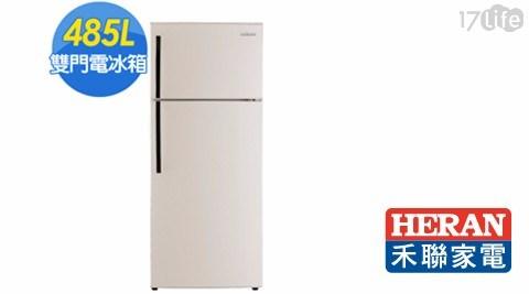 冰箱/變頻/一級節能/禾聯