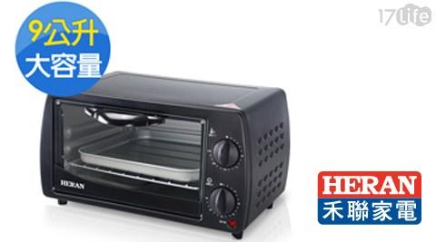 烤箱/禾聯