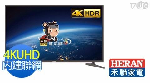 液晶/電視/聯網/4K/UHD