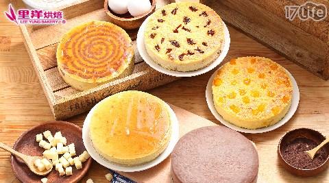 平均最低只要 259 元起 (含運) 即可享有(A)【里洋烘焙】6吋經典重乳酪蛋糕5種口味 任選 2入/組(B)【里洋烘焙】6吋經典重乳酪蛋糕5種口味 任選 1入/組(C)【里洋烘焙】6吋經典重乳酪蛋糕5種口味 任選 4入/組(D)【里洋烘焙】6吋經典重乳酪蛋糕5種口味 任選 6入/組(E)【里洋烘焙】6吋經典重乳酪蛋糕5種口味 任選 12入/組