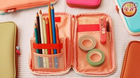 多功能純色簡約時尚文具包/筆袋