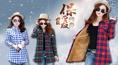 頂級加絨保暖長版襯衫外套