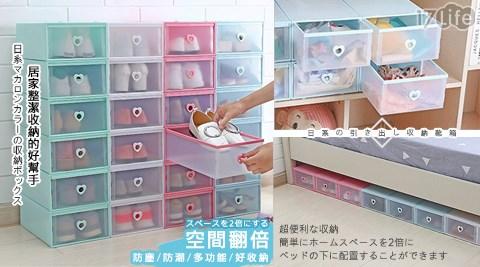 特大加厚抽屜式收納鞋盒/收納/鞋盒/加厚/抽屜式