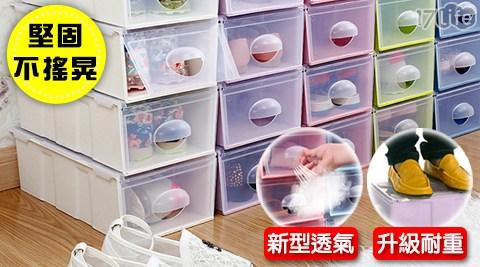 加厚/可堆疊/收納鞋盒/收納/鞋盒