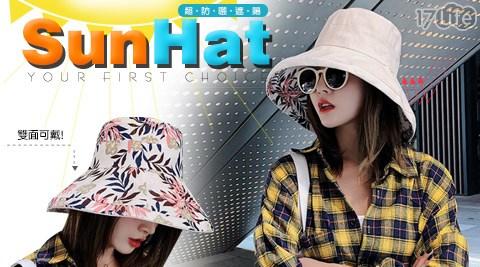 防曬帽/遮陽帽/防曬/涼感/帽子