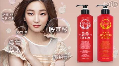 洗髮精/潤髮乳