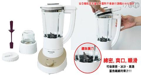國際/果汁機/研磨杯/果汁杯