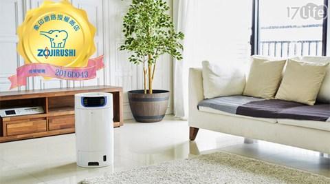 2KG洗滌物只需約50分鐘高效率乾衣,360°立體旋轉擺葉+上下風向,奈米白金設計,抑制惱人氣味