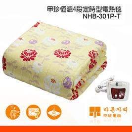 韓國甲恆溫電熱毯NHB-301P