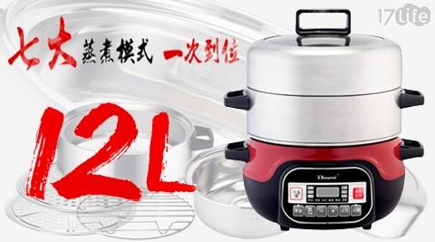 電鍋/電子鍋/多功能電子鍋/DT-1622/Dowai/萬用蒸煮鍋/多偉/煮飯/火鍋/滷/燉/煮/蒸/304不鏽鋼