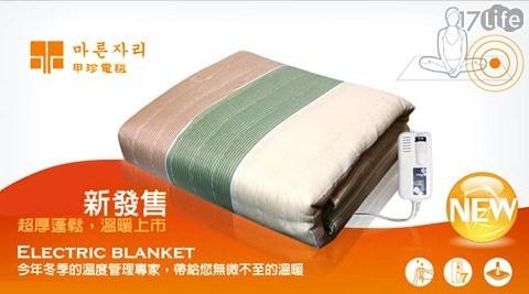 韓國甲珍/甲珍/單人/雙人/恆溫/電熱毯/ KR3800-T