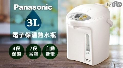 象印/熱水器/熱水瓶/熱水壺/象印熱水壺/象印開飲機/開飲機