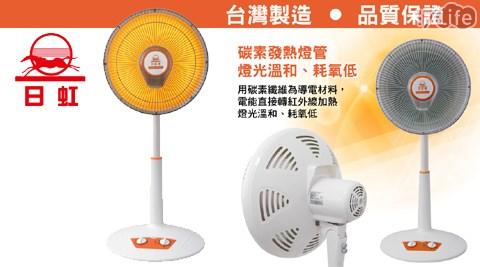 風扇/電毯/電暖毯/毛毯/電暖器/RH-819CT