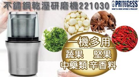 磨豆機/不鏽鋼研磨機