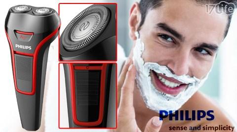飛利浦-充電式全機水洗電鬍刀 S110