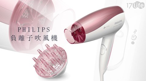 【PHILIPS飛利浦】/SPA Shine/負離子/吹風機/ HP8221