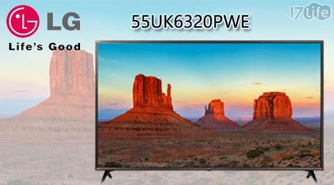 電視/LG電視/4K/液晶電視/LG4K電視/55UK6320PWE/55型電視
