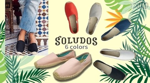 SOLUDOS/美國/時尚/經典/素面/草編鞋/懶人鞋/soludos