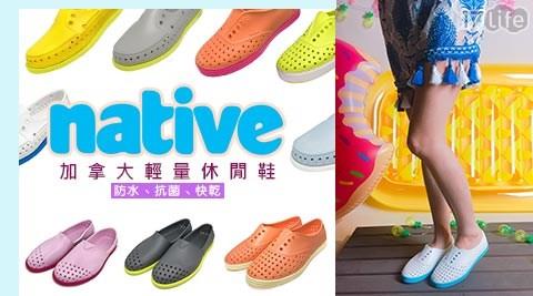 native/洞洞鞋/Native/雨靴/toms/雨鞋/防水鞋