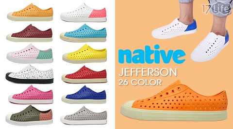 native/Native/洞洞鞋/雨靴/雨鞋/toms/Toms/鞋/休閒鞋