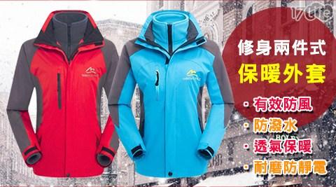 衝鋒/外套/防風/防水/防雨/防刮/抗寒/保暖