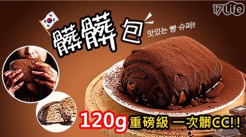 多家媒體爭相報導,韓國爆紅熱銷髒髒包,熱銷供不應求,美味瞬間攻佔舌尖,越髒越美味一口就讓淪陷!
