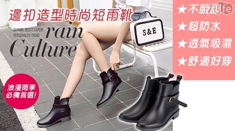 雨靴/雨鞋/靴子/短靴