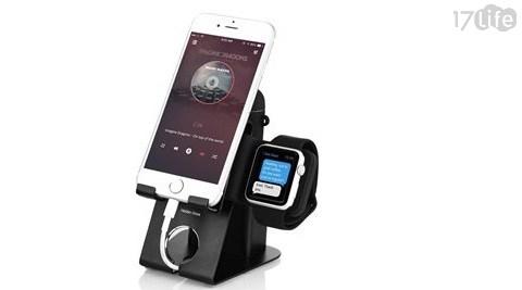 apple/iphone/watch/airpods/充電座/支架/充電/充電支架