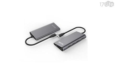 HUB/Docking/MOOR/HDMI/RJ45/網路線/傳輸線/集線器/8port