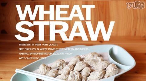 目前市面上很多所謂小麥砧板均非真實小麥製成。真小麥,真實惠,請認準貝合牌麥粒素。