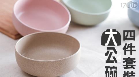 小麥大碗公環保餐具組/小麥/餐具組