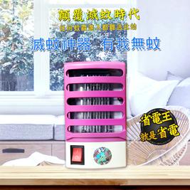 省電王-第2代精裝版超省電捕蚊燈