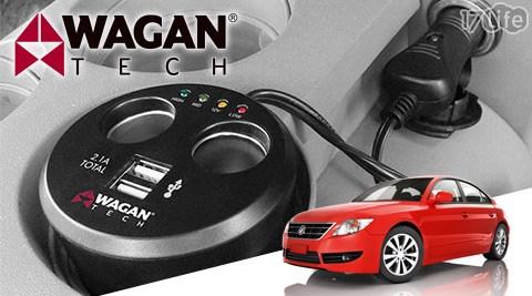 美國/WAGAN/雙孔/USB/點菸器/擴充座/凱騰)