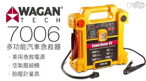 只要2,480元(含運)即可享有【WAGAN】原價4,980元美國多功能汽車急救器(7006)只要2,480元(含運)即可享有【WAGAN】原價4,980元美國多功能汽車急救器(7006)1台,主機保..