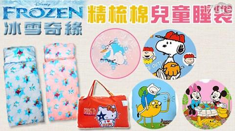 精梳棉睡袋/兒童睡袋/睡袋/兒童
