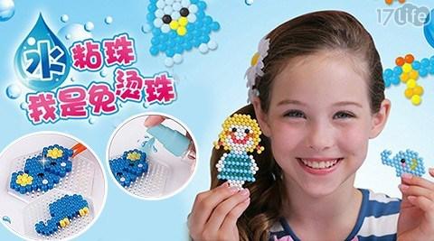 兒童創意DIY水黏珠拼豆畫/免熨燙 1000PCS