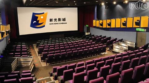 西門町最新影廳震撼登場!最新座椅、全新改裝,熱門強檔電影場場精彩,絕對不凡的視覺饗宴!