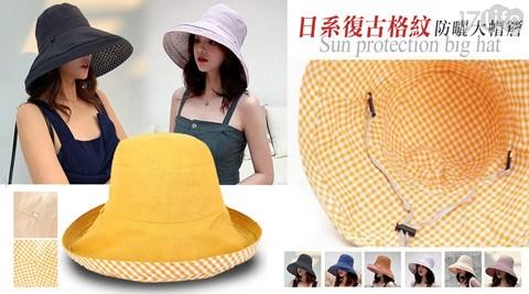 漁夫帽/遮陽帽/折疊/遮陽