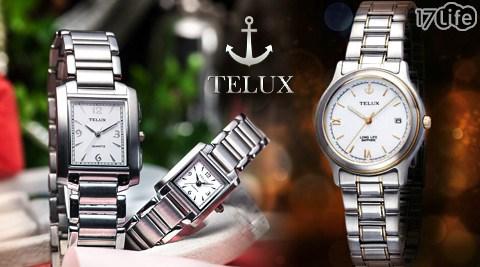 腕錶/TELUX鐵力士