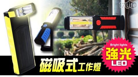 LED/燈/緊急照明/ABS/LED燈泡