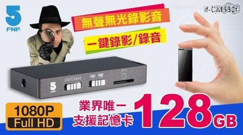 平均最低只要 1234 元起 (含運) 即可享有(A)1080P名偵探密錄打火機 1入/組(B)1080P名偵探密錄打火機 2入/組(C)1080P名偵探密錄打火機 4入/組(D)1080P名偵探密錄打火機 8入/組(E)1080P名偵探密錄打火機+ SanDisk 16GB CLASS10記憶卡 1入/組